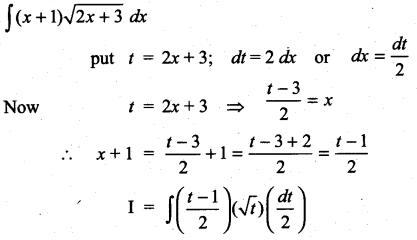 Samacheer Kalvi 11th Maths Solutions Chapter 11 Integral Calculus Ex 11.6 33