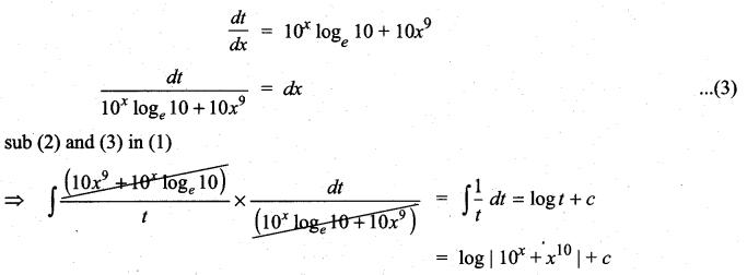 Samacheer Kalvi 11th Maths Solutions Chapter 11 Integral Calculus Ex 11.6 6