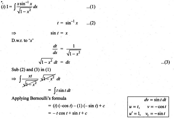 Samacheer Kalvi 11th Maths Solutions Chapter 11 Integral Calculus Ex 11.7 6