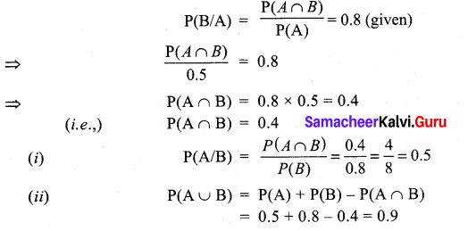 Samacheer Kalvi 11th Maths Solutions Chapter 12 Introduction to Probability Theory Ex 12.3 1