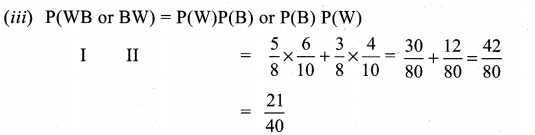 Samacheer Kalvi 11th Maths Solutions Chapter 12 Introduction to Probability Theory Ex 12.3 7