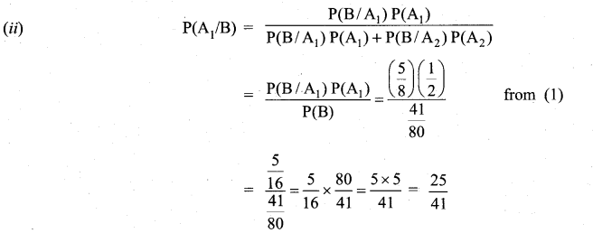 Samacheer Kalvi 11th Maths Solutions Chapter 12 Introduction to Probability Theory Ex 12.4 10