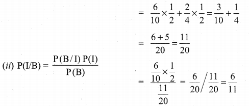 Samacheer Kalvi 11th Maths Solutions Chapter 12 Introduction to Probability Theory Ex 12.4 3