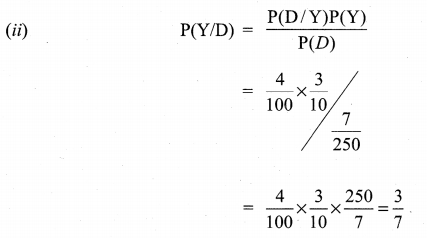 Samacheer Kalvi 11th Maths Solutions Chapter 12 Introduction to Probability Theory Ex 12.4 5