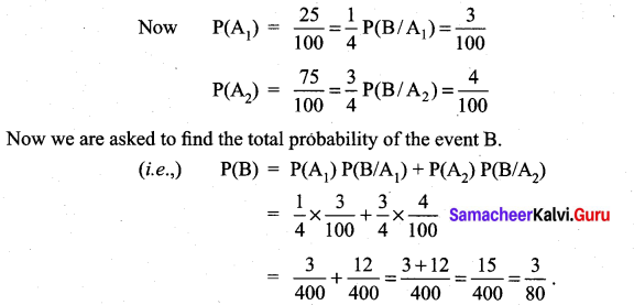 Samacheer Kalvi 11th Maths Solutions Chapter 12 Introduction to Probability Theory Ex 12.4 8