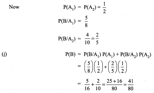 Samacheer Kalvi 11th Maths Solutions Chapter 12 Introduction to Probability Theory Ex 12.4 9