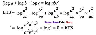 Samacheer Kalvi 11th Maths Solutions Chapter 2 Basic Algebra Ex 2.12 9