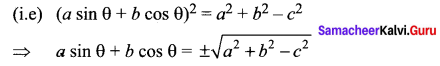Samacheer Kalvi 11th Maths Solutions Chapter 3 Trigonometry Ex 3.1 20