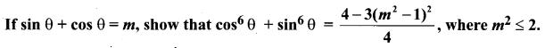 Exercise 3.1 Class 11 Maths Solutions State Board Chapter 3 Trigonometry Samacheer Kalvi