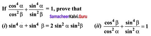 Samacheer 11th Maths Solution Chapter 3 Trigonometry Ex 3.1