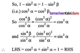 Samacheer Kalvi 11th Maths Guide Solutions Chapter 3 Trigonometry Ex 3.1