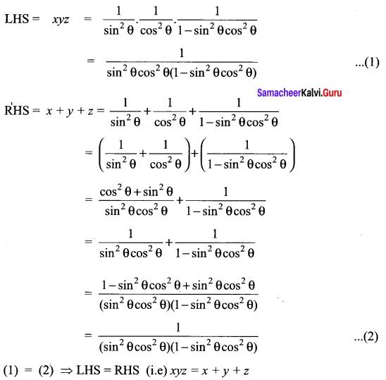 Samacheer Class 11 Maths Solutions Chapter 3 Trigonometry Ex 3.1