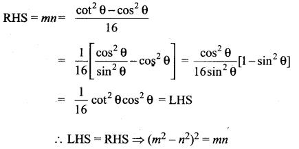 Samacheer Kalvi 11th Maths Chapter 3 Trigonometry Ex 3.1