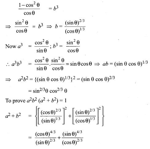 Samacheer Kalvi 11th Maths Solution Chapter 3 Trigonometry Ex 3.1