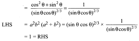 11 Samacheer Maths Solutions Chapter 3 Trigonometry Ex 3.1