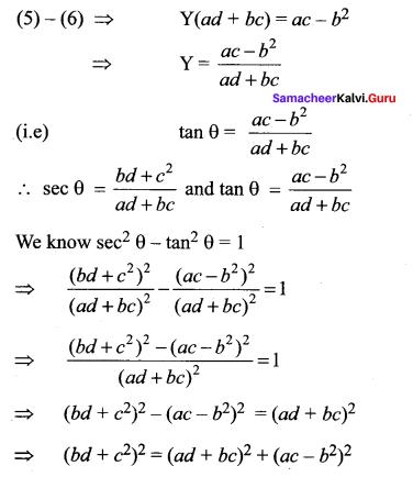 Samacheer Kalvi 11th Maths Book Back Answers Chapter 3 Trigonometry Ex 3.1