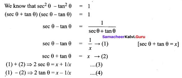 Samacheer Kalvi 11th Maths Solutions Chapter 3 Trigonometry Ex 3.1 51