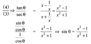 Samacheer Kalvi 11th Maths Solutions Chapter 3 Trigonometry Ex 3.1 52