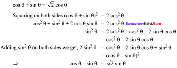 Samacheer Kalvi 11th Maths Solutions Chapter 3 Trigonometry Ex 3.1 56