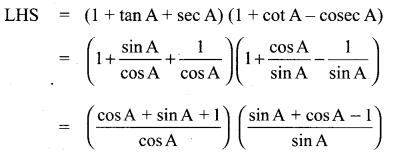 Samacheer Kalvi 11th Maths Solutions Chapter 3 Trigonometry Ex 3.1 57