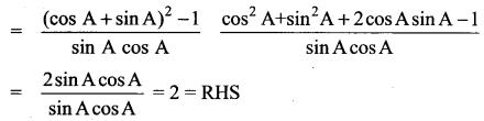 Samacheer Kalvi 11th Maths Solutions Chapter 3 Trigonometry Ex 3.1 58