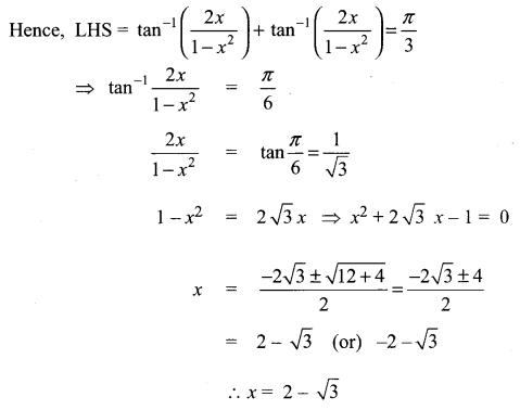 Samacheer Kalvi 11th Maths Solutions Chapter 3 Trigonometry Ex 3.11 16