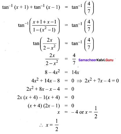 Samacheer Kalvi 11th Maths Solutions Chapter 3 Trigonometry Ex 3.11 18