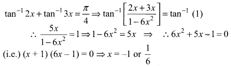 Samacheer Kalvi 11th Maths Solutions Chapter 3 Trigonometry Ex 3.11 19