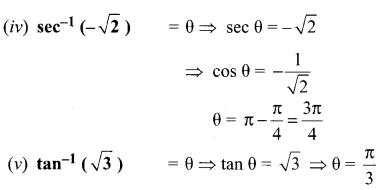 Samacheer Kalvi 11th Maths Solutions Chapter 3 Trigonometry Ex 3.11 3