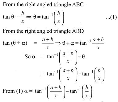 Samacheer Kalvi 11th Maths Solutions Chapter 3 Trigonometry Ex 3.11 6
