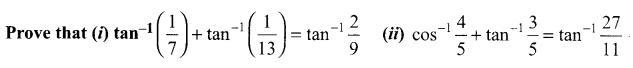 Samacheer Kalvi 11th Maths Solutions Chapter 3 Trigonometry Ex 3.11 7