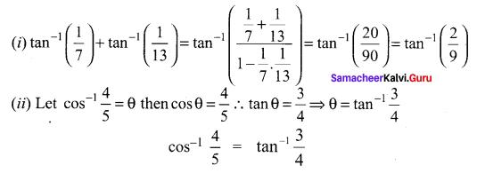 Samacheer Kalvi 11th Maths Solutions Chapter 3 Trigonometry Ex 3.11 8