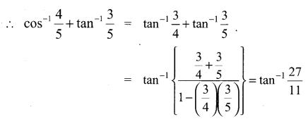 Samacheer Kalvi 11th Maths Solutions Chapter 3 Trigonometry Ex 3.11 9