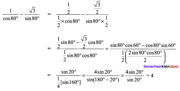 Samacheer Kalvi 11th Maths Solutions Chapter 3 Trigonometry Ex 3.12 20