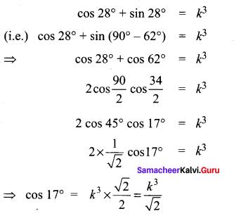 Samacheer Kalvi 11th Maths Solutions Chapter 3 Trigonometry Ex 3.12 22