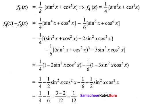 Samacheer Kalvi 11th Maths Solutions Chapter 3 Trigonometry Ex 3.12 32