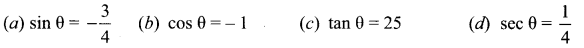 Samacheer Kalvi 11th Maths Solutions Chapter 3 Trigonometry Ex 3.12 33