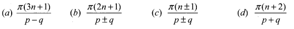 Samacheer Kalvi 11th Maths Solutions Chapter 3 Trigonometry Ex 3.12 63
