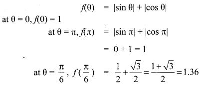 Samacheer Kalvi 11th Maths Solutions Chapter 3 Trigonometry Ex 3.12 70