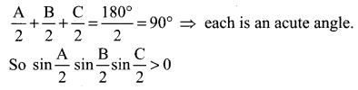 Samacheer Kalvi 11th Maths Solutions Chapter 3 Trigonometry Ex 3.12 82