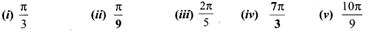 Samacheer Kalvi 11th Maths Solutions Chapter 3 Trigonometry Ex 3.2 2