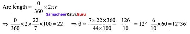 Samacheer Kalvi 11th Maths Solutions Chapter 3 Trigonometry Ex 3.2 22