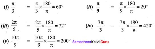 Samacheer Kalvi 11th Maths Solutions Chapter 3 Trigonometry Ex 3.2 3
