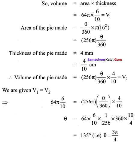 Samacheer Kalvi 11th Maths Solutions Chapter 3 Trigonometry Ex 3.2 32