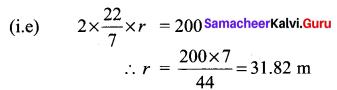 Samacheer Kalvi 11th Maths Solutions Chapter 3 Trigonometry Ex 3.2 4