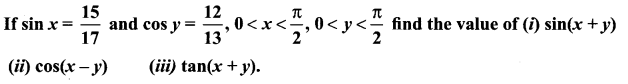 11th Maths Exercise 3.4 Samacheer Kalvi Solutions Chapter 3 Trigonometry
