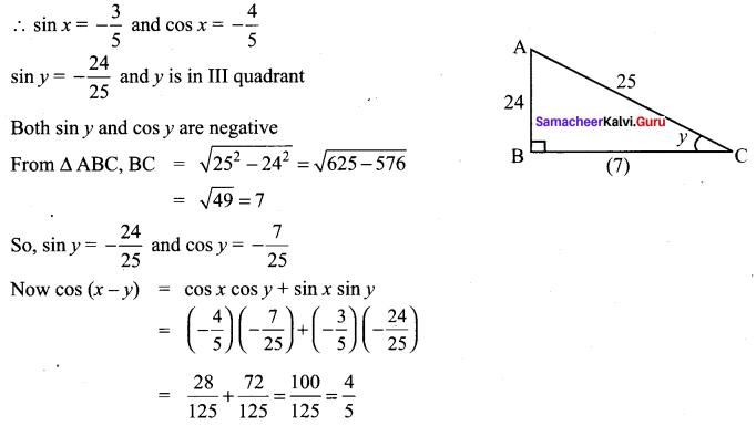 Samacheer Kalvi Guru 11th Maths Solutions Chapter 3 Trigonometry Ex 3.4