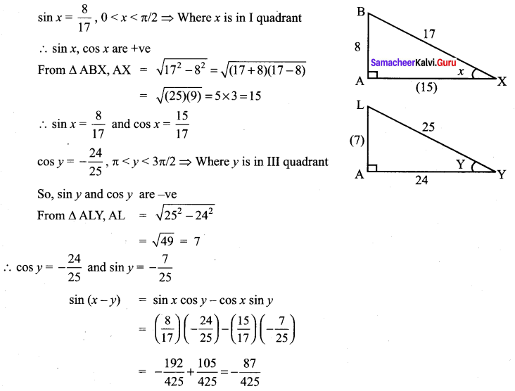 Samacheer Kalvi Maths 11th Solutions Chapter 3 Trigonometry Ex 3.4