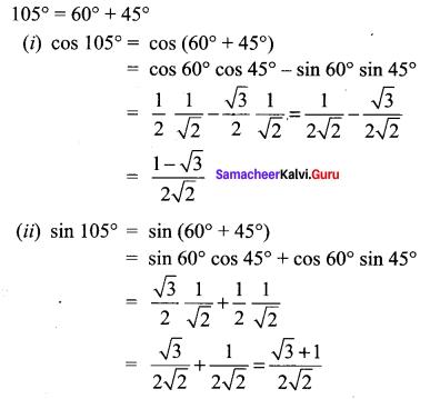 Samacheer Kalvi Guru 11 Maths Solutions Chapter 3 Trigonometry Ex 3.4