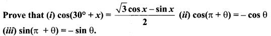 Samacheer Kalvi.Guru 11th Maths Solutions Chapter 3 Trigonometry Ex 3.4